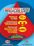 Talasemia:Kelayakkan Menjalani Ujian Talasemia