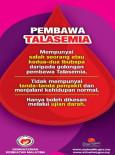 Talasemia:Pembawa Talasemia