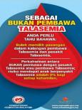 Talasemia:Sebagai Bukan Pembawa Talasemia