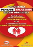 Talasemia:Bagaimana Penyakit Talasemia Diwarisi