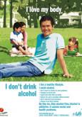 Kempen Media : Alkohol (BI)