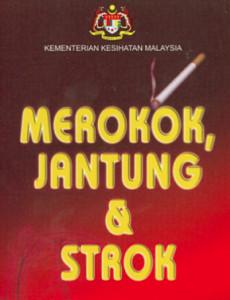 Merokok: Merokok, Jantung dan Strok