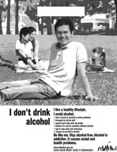 Kempen Media : Alkohol (B.English)