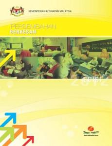Persembahan Berkesan Edisi 2012
