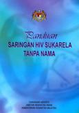 HIV:Panduan Ujian Saringan HIV Secara Sukarela Tanpa Nama (English)