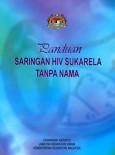 HIV:Panduan Saringan HIV Sukarela Tanpa Nama