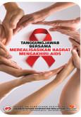 AIDS:Merealisasikan Hasrat Mengakhiri AIDS