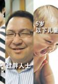 H1N1:Berwaspada! Golongan Berisiko Tinggi (BC)
