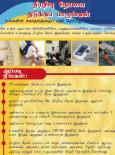 Diabetes:Cegah Diabetes (B. Tamil)