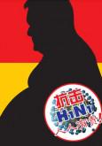 H1N1:Cegah H1N1 - Berat badan berlebihan? (BC)