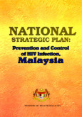 National Strategic Plan