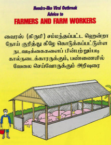 SARS: Nasihat kepada Peternak dan Pekerja ladang