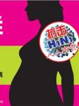 H1N1:Cegah H1N1 - Wanita Hamil Berisiko Tinggi (BC)