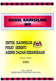 HIV/AIDS:Management of infected helath worker Modul kaunseling HIV/AIDS