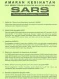 SARS:Apa Itu SARS