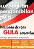Gula:Bunting 6