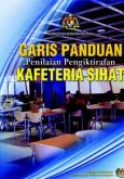 Penilaian Pengiktirafan Kafeteria Sihat