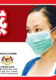 H1N1:Cegah H1N1 - Pakai Topeng Mulut Dan Hidung (BC)