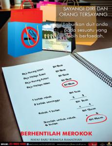 Merokok:Tak Nak Merokok : Nafas Baru Bermula Ramadhan 2012