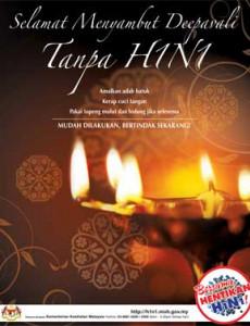 H1N1:Selamat Menyambut Deepavali Tanpa H1N1 (BM)