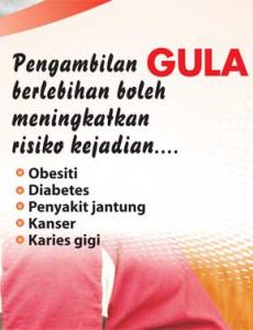 Gula:Bunting 3