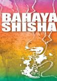 Merokok : Bahaya Shisha (B.Inggeris)