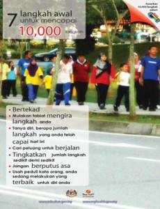 Fizikal:10,000 Langkah Sehari - 7 Langkah Awal Untuk Mencapai 10,000 Langkah