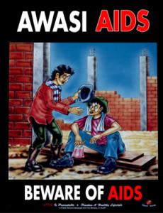 AIDS:Awasi AIDS