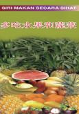 Makan Lebih Buah dan Sayur (B. Cina)