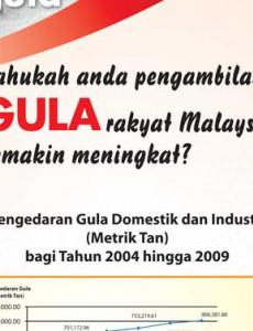 Gula:Bunting 1