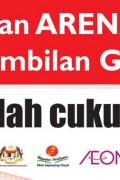 Gula:Banner Kurangkan Gula