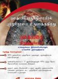 Merokok penyebab kanser paru-paru (BT)