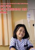 HIV:Ujian Saringan HIV (BI)