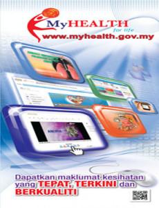 Portal MyHEALTH