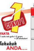 Gula:Pop Up