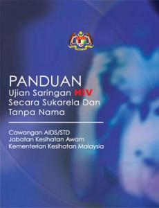 HIV:Ujian Saringan Tanpa Nama (B. Malaysia)