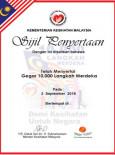 sijil gegar 10000 langkah 2016