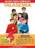 Talasemia:Jalani Ujian Saringan Talasemia
