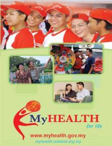 Portal MyHEALTH (2008)