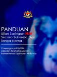 HIV:Poster Ujian HIV
