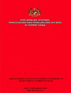 HIV:Kod amalan pengurusan pesakit HIV di tempat kerja (B. Malaysia)