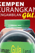 Gula:Baca Label