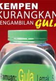 Gula:Baca Label