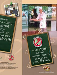 Pilih Premis Bersih  (B.Malaysia)