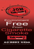 Merokok:Persekitaran Bebas Asap Rokok (Bahasa Inggeris)