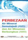 BKKM:Perbezaan Air Mineral Semulajadi (AMS) dan Air Minuman Berbungkus (AMB)
