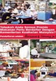 BKKM:Tahukah Anda Semua Premis Makanan Perlu Berdaftar Dengan Kementerian Kesihatan Malaysia? Pendaftaran Adalah Percuma