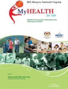 Portal:MyHEALTH (B. Inggeris)