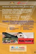 Portal MyHEALTH - HRA