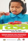 BKKM:Kempen Keselamatan Makanan 2010 - Rasa